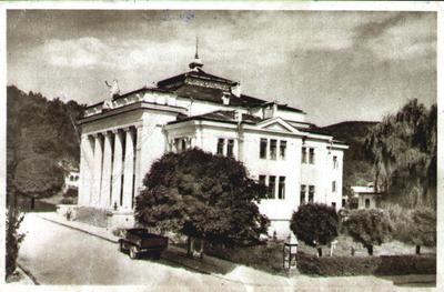 Palatul de Cultură Vâlcea