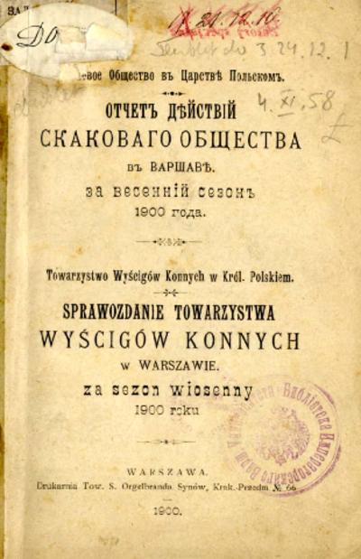 Otčet' dějstvìj Skakovago obŝestva v'' Varšavě na vesennìj sezon'' 1900 goda
