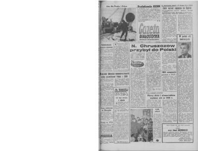 Gazeta Białostocka 1964, nr 2