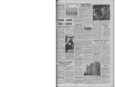 Gazeta Białostocka 1964, nr 23