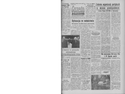 Gazeta Białostocka 1964, nr 78