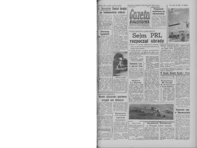 Gazeta Białostocka 1964, nr 96