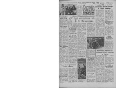 Gazeta Białostocka 1964, nr 111