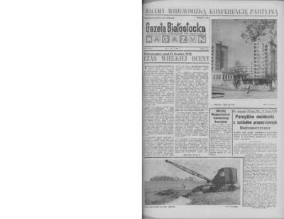 Gazeta Białostocka 1964, nr 121