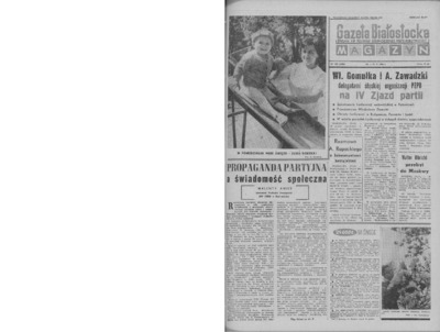 Gazeta Białostocka 1964, nr 128