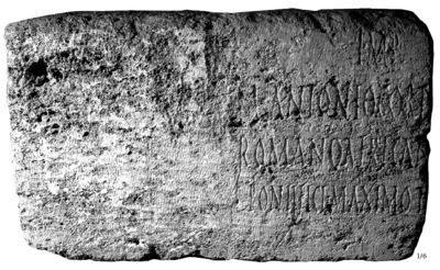 Dédicace à l'empereur Gordien Ier
