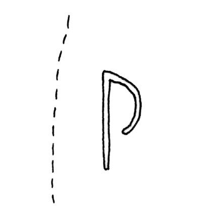 Grafito P(---) sobre terra sigillata de Iuliobriga