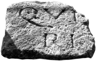 Fragment d'épitaphe (?)