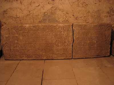 Building inscription of Alexios