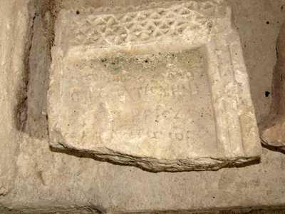 Epitaph of Sauchatis
