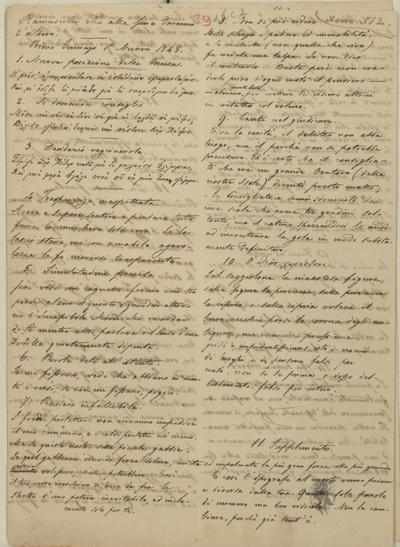 Αυτόγραφα Σολωμού - Σατιρικά φιάφορα, Αντίγραφο Ιάκωβου Πολυλά.