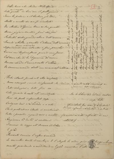 Αυτόγραφα Σολωμού - Ποιήματα, Αντίγραφο Ιάκωβου Πολυλά.