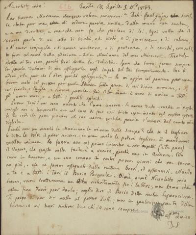 Αυτόγραφα Σολωμού - Επιστολή προς Νικόλαο Μάντζαρο