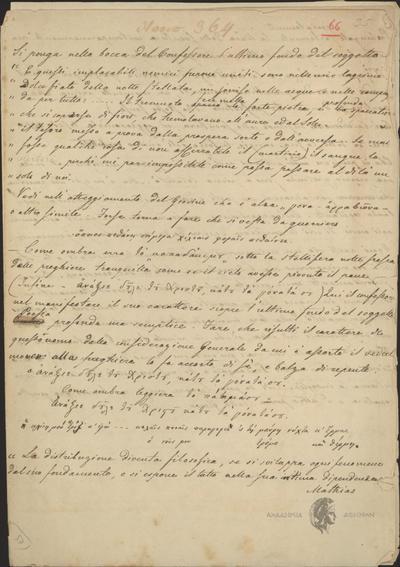Αυτόγραφα Σολωμού - Λάμπρος, Η γυναίκα της Ζάκυθος, Αντίγραφο.