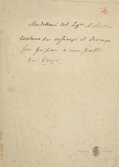 Αυτόγραφα Σολωμού - Σημείωμα