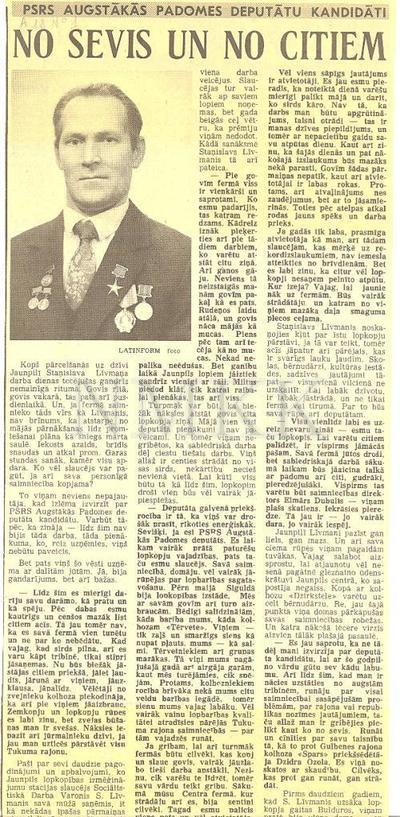 Avīzes raksts