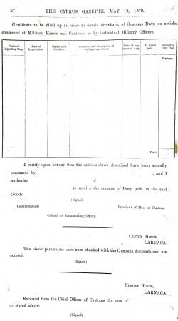 Επίσημη Κυβερνητική Εφημερίδα της Κύπρου, 12 Μαΐου 1879 - The Cyprus Official Government Gazette, 12 of May 1879 (tables)