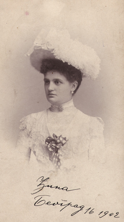 Portrait of Hristina Petrovic, sister of Serbian Queen Draga Masin Obrenovic.