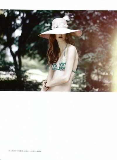 Archivio Missoni - Editorial page from Mune, Corea