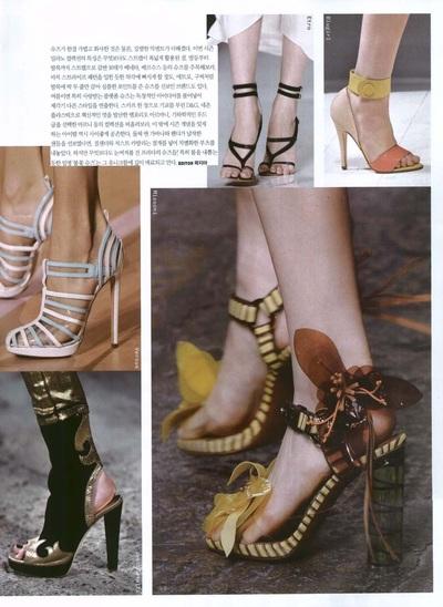 Archivio Missoni - Editorial page from Marie Claire SPEC. Fashion Shows, Corea