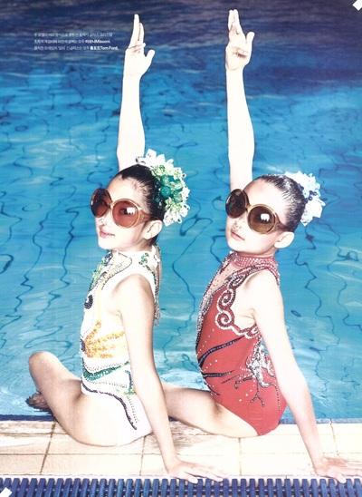 Archivio Missoni - Editorial page from Luxury, Corea