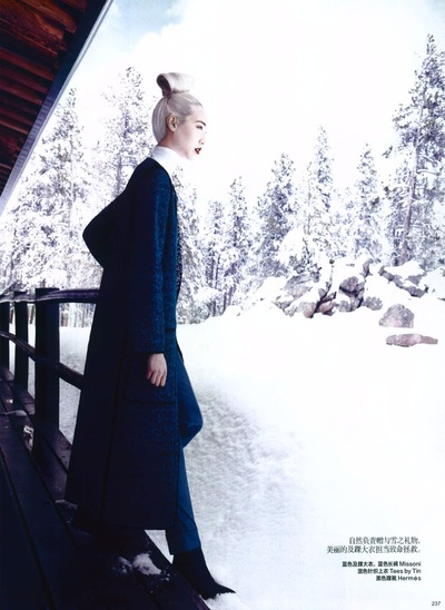 Archivio Missoni - Editorial page from Harper's Bazaar, China