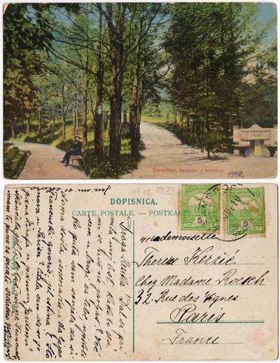 Samobor, šetalište u Anindolu: razglednica