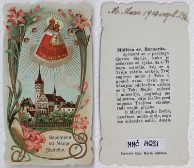 Sakralni kompleks i slika Marije Bistričke: sveta spomen sličica