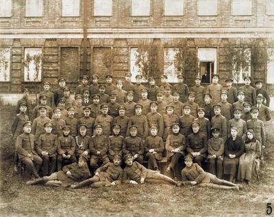 Military, near the barracks