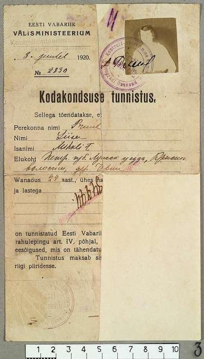 Certificate of citizenship of the Republic of Estonia