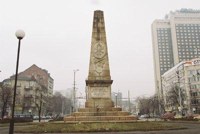 Руски паметник (В память русским освободителям Болгарии)
