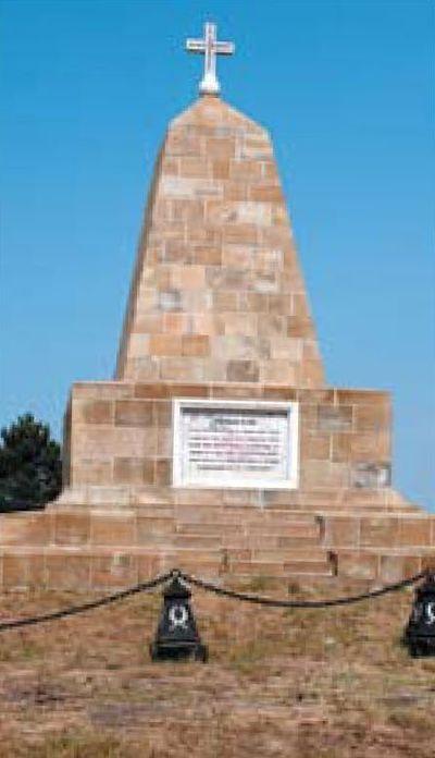 Памятник переправы русских войск при городе Свиштов