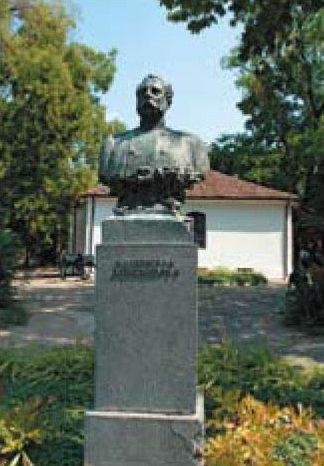 АЛЕКСАНДР ІІ - Царь-Освободитель