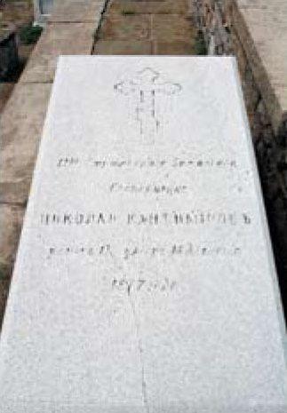 КАНТЕМИРОВ Николай Алексиевич, подпоручик