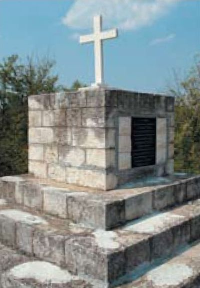 Братская могила русских воинов 18-го Вологодского полка