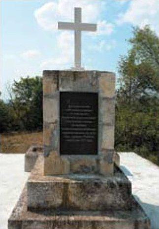 Братская могила русских воинов 17-го Архангелородского полка