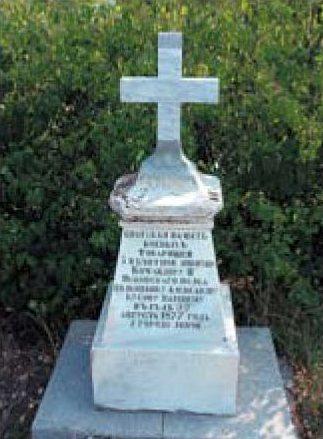 Братская могила русских воинов 3-ей Артиллерийской бригады