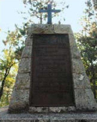 Братская могила русских офицеров 5-ой Артиллерийской бригады