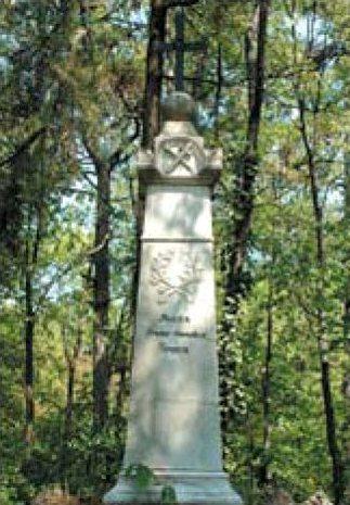 Братская могила русских офицеров 7-го Ревельского полка