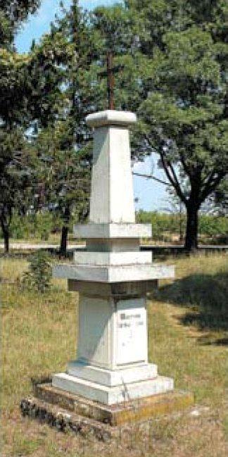 Братская могила русских офицеров 118-го пехотного Шуйского полка