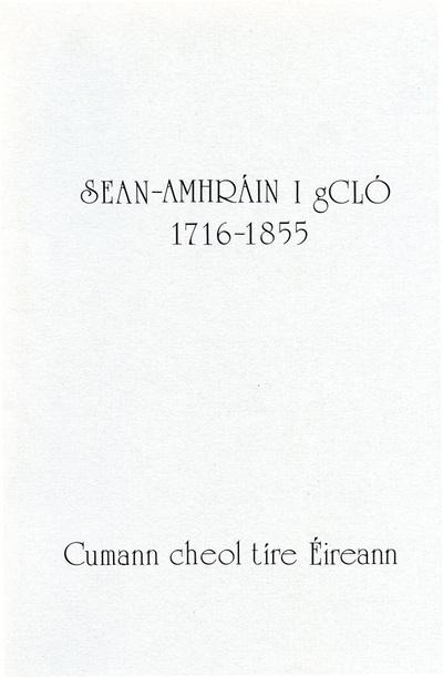 Sean-amhráin i gcló 1716–1855
