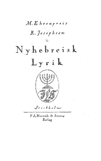 Nyhebreisk lyrik (1870 - 1920) : i urval och tolkningar