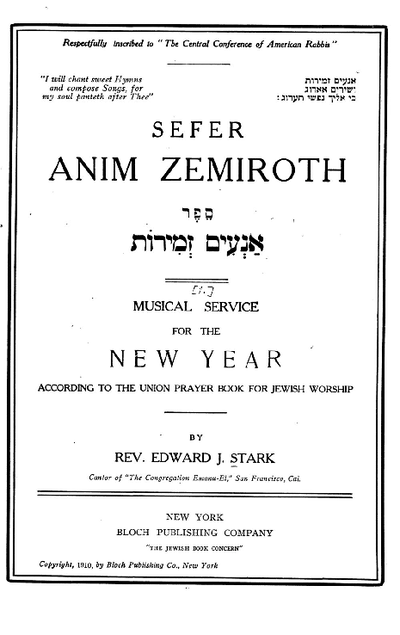Musical service for the New Year : according to the union prayer book for jewish worship