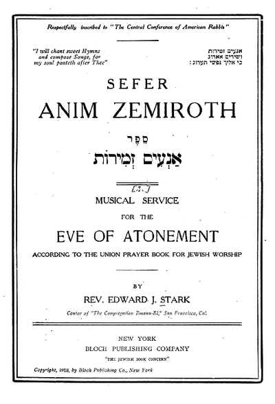 Musical service for the Eve of Atonement : according to the union prayer book for jewish worship
