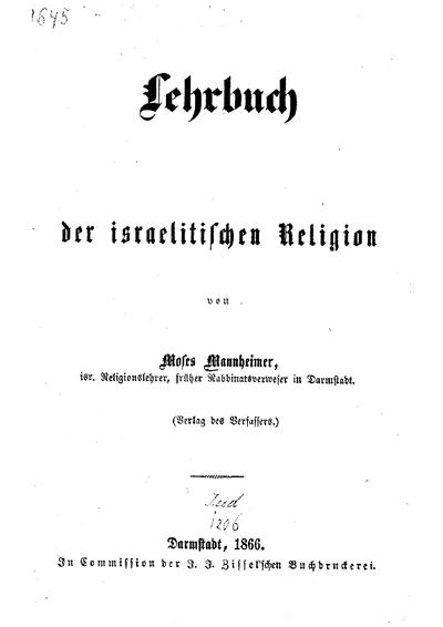 Lehrbuch der israelitischen Religion