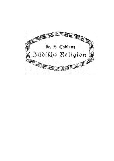 Jüdische Religion : ein Lehrbuch