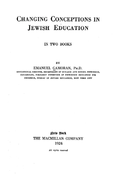 Changing conceptions in Jewish education