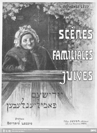 Scènes familiales juives