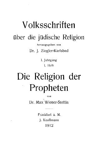 Die Religion der Propheten