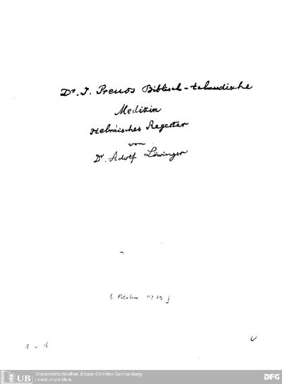 Hebräisches Register